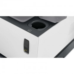 HP Neverstop 1201N MFP 5HG89A